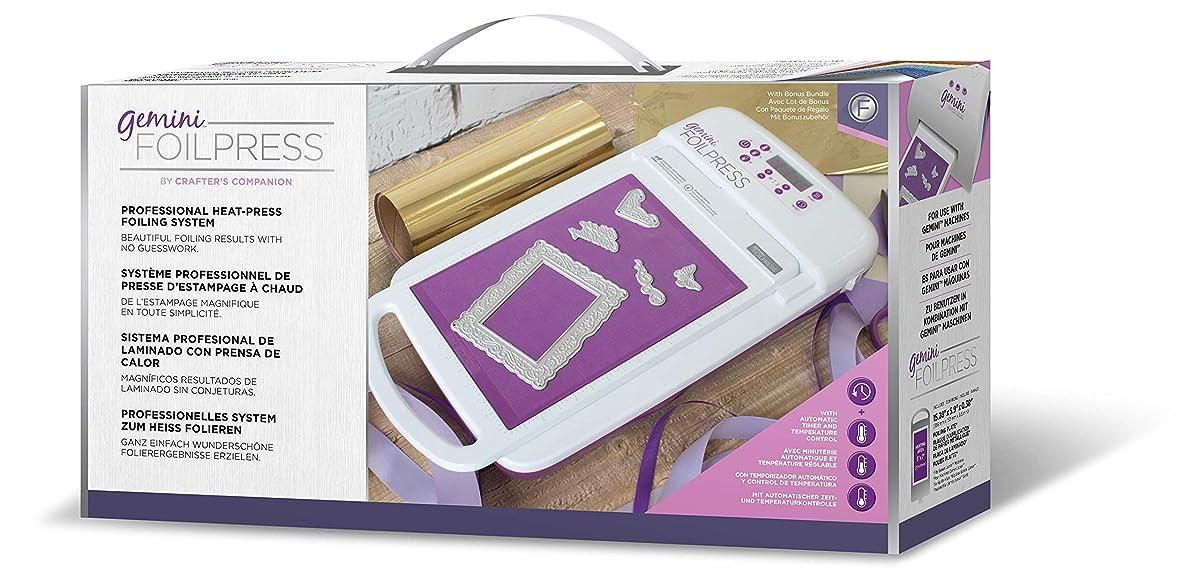 Gemini Foilpress Heat Press Crafting Foiling Machine, White, Global Version, Various