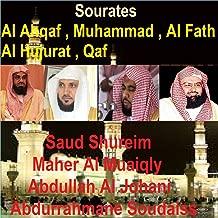 Sourate Muhammad (Tarawih Makkah 1431/2010)