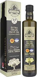 Ellora Farms, 2020 Multiple Gold Medal Winner, Extra Virgin Olive Oil, Certified PDO Messara, Greece, First Cold-Press, Ph...