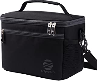 Adults Insulated Lunch Bag with Adjustable Shoulder Strap, Mens Tote Cooler Bag, 8 Cans Medium Size, Black