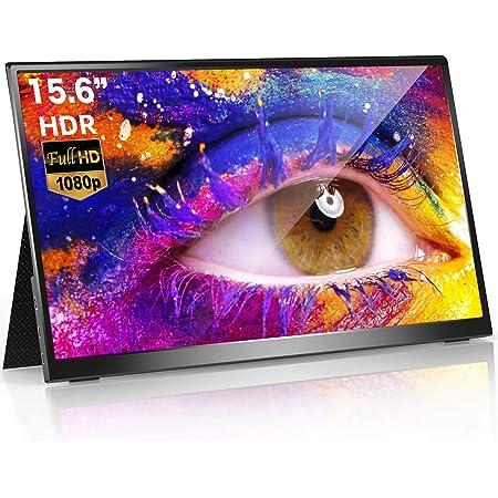 モバイルモニター モバイルディスプレイ cocopar15.6インチ スイッチ用モニター 非光沢IPSパネル 薄い 軽量 1920x1080FHD HDRモード/ブルーカット機能 USB Tpye-C/mini HDMI/カバー付 zs-156