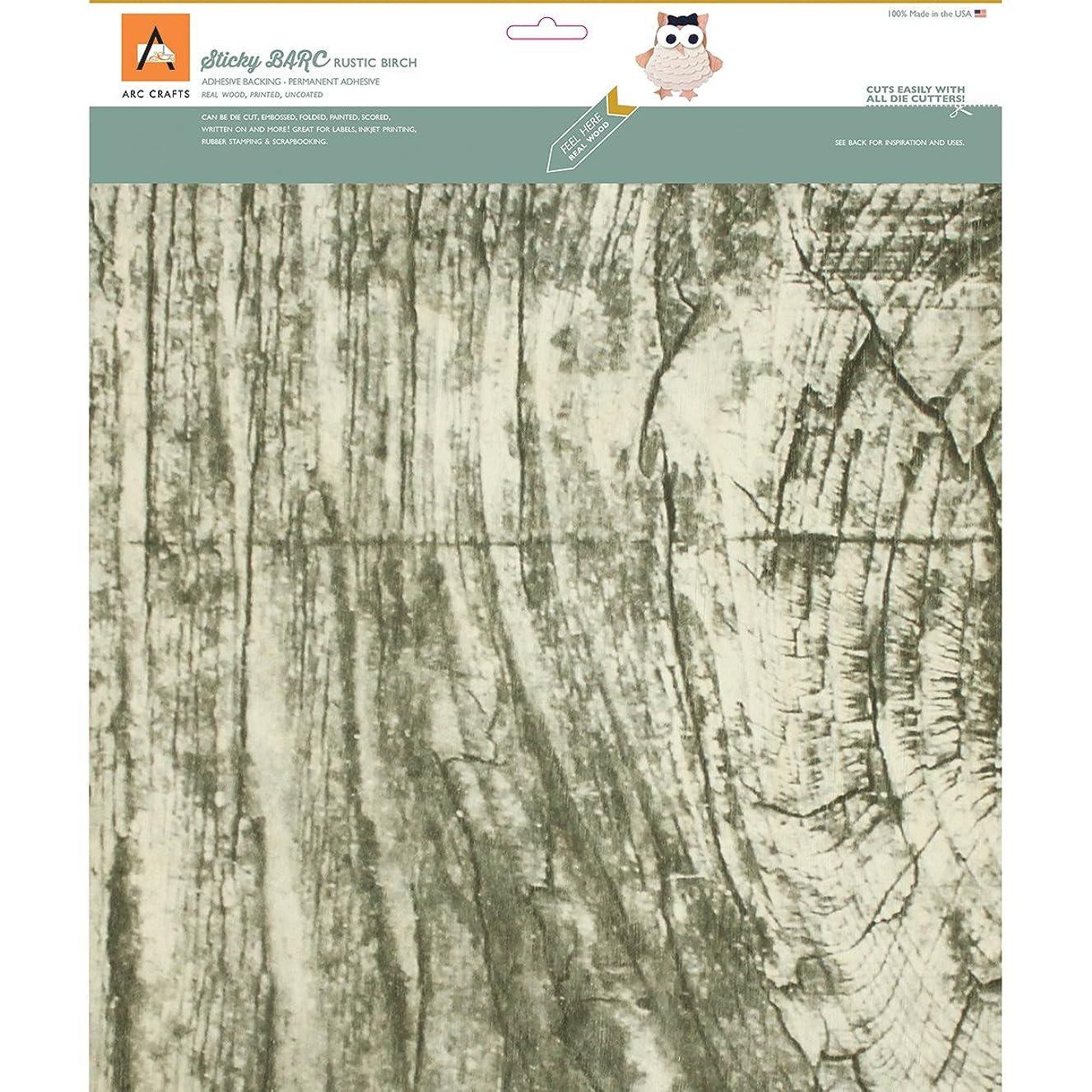 Barc Wood Sheet W/adhesive Backing 12