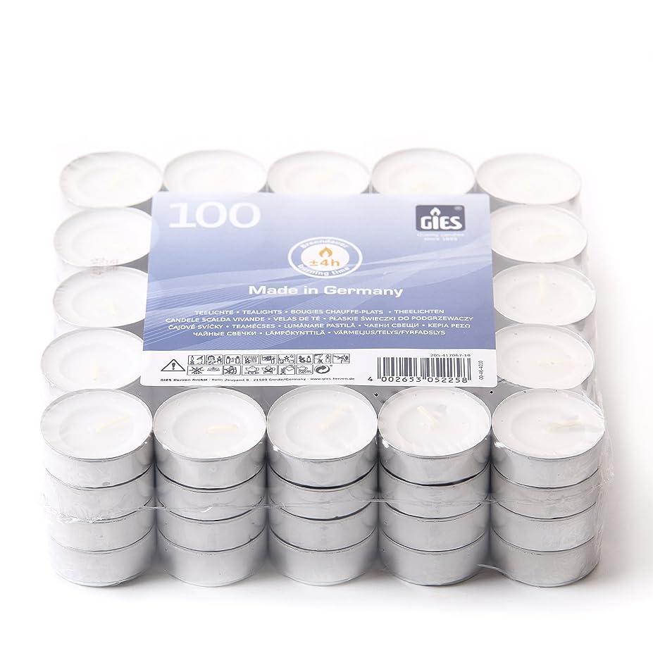 退化する偽吸収剤2 Hour Unscented White Tea Lights (Pack of 100)