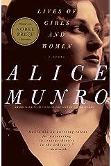 Lives of Girls and Women: A Novel (Vintage International) Kindle Edition