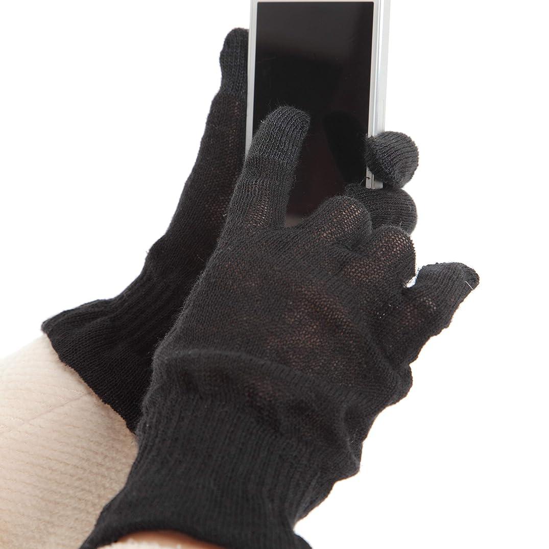 ベギンマイクロ大事にする麻福 ヘンプ おやすみ 手袋 スマホ対応 男性用 L 黒 (ブラック) 天然 ヘンプ素材 (麻) タッチパネル スマートフォン対応 肌に優しい 乾燥対策