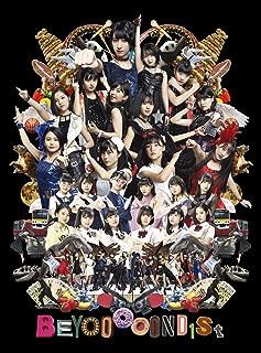 【Amazon.co.jp限定】BEYOOOOOND1St (初回生産限定盤A) (Blu-ray Disc付) (メガジャケ(通常盤絵柄)付)...