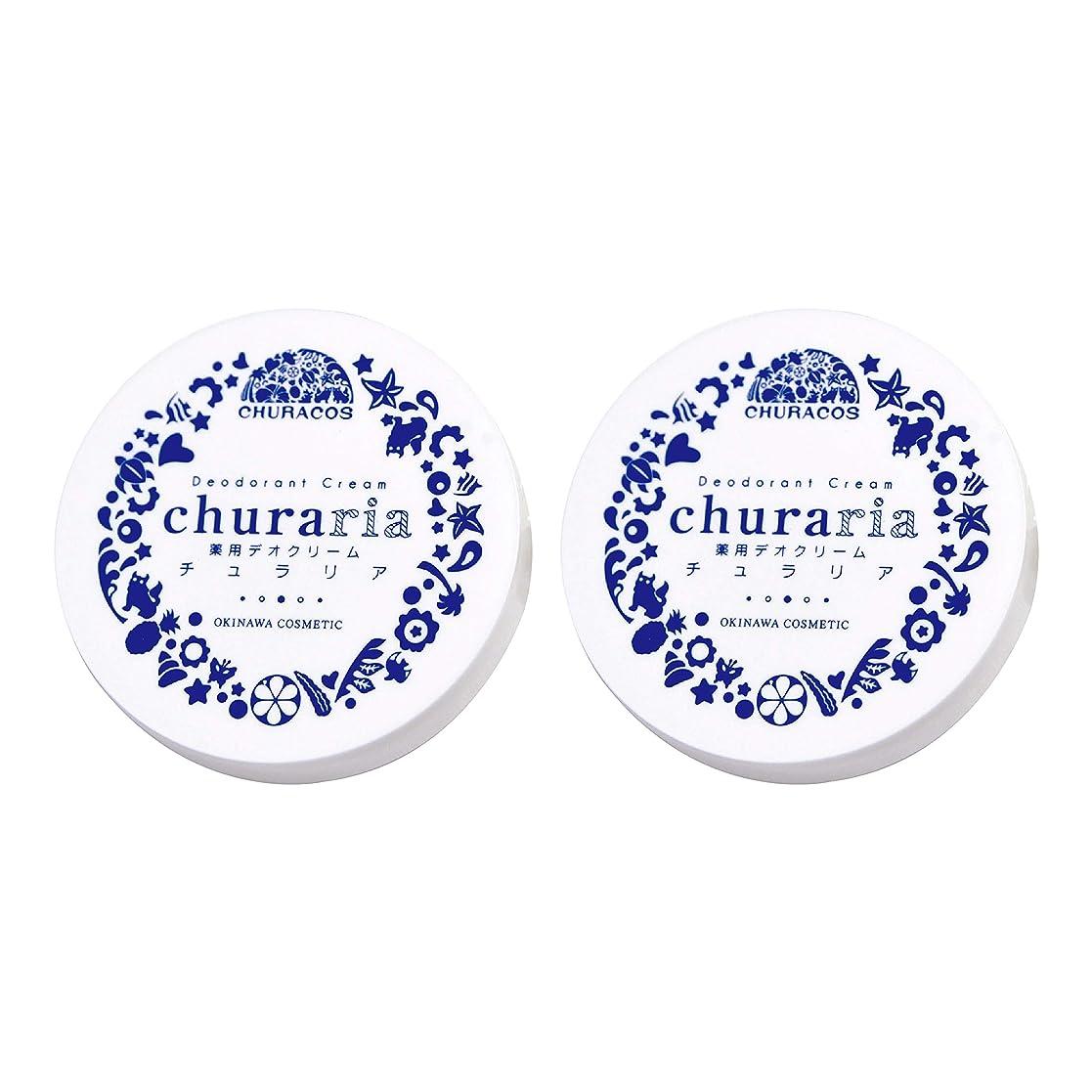 マチュピチュおしゃれな浸漬チュラコス 薬用デオドラントクリーム チュラリア 27g 制汗剤 わきが デリケート (2個)