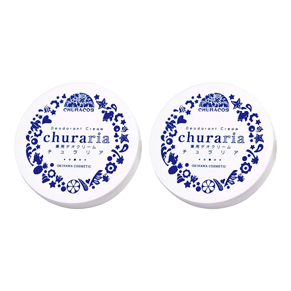 起こる細部系譜チュラコス 薬用デオドラントクリーム チュラリア 27g 制汗剤 わきが デリケート (2個)