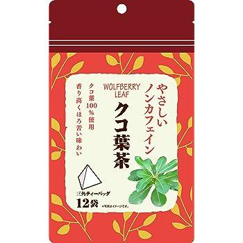 やさしいノンカフェイン クコ葉茶 2gx12袋