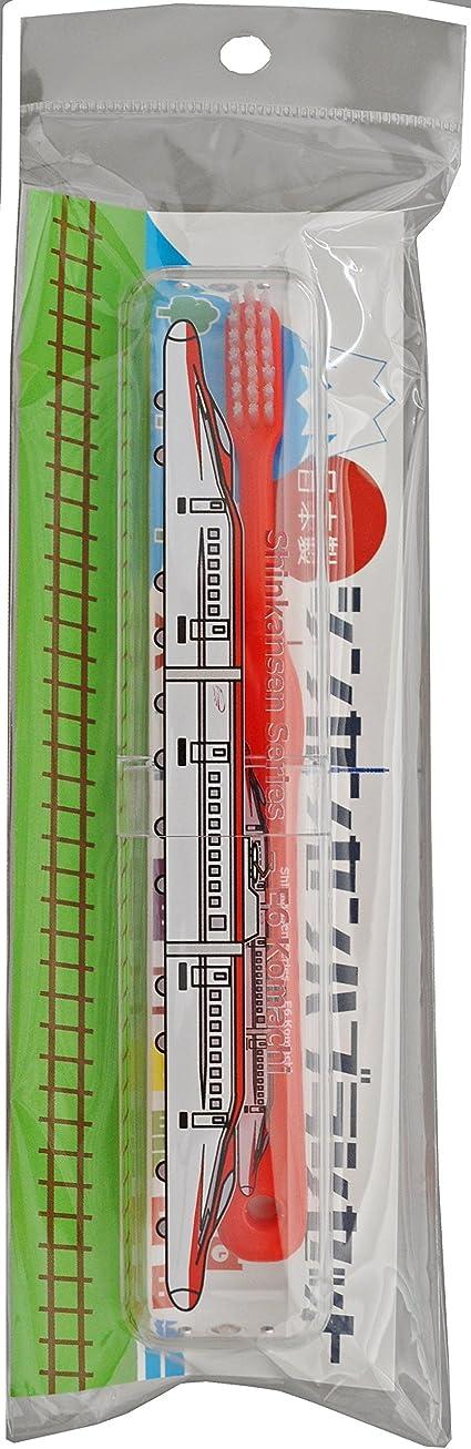 人気市の中心部ズーム新幹線歯ブラシセット E6系こまち SH-553