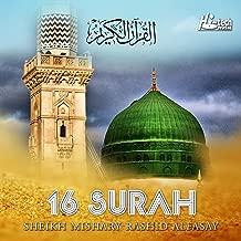 Surah Al Falaq