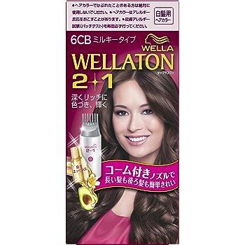 【医薬部外品】ウエラトーン 2+1 ミルキー EX 6CB やや明るいナチュラルブラウン(おしゃれな白髪染め)
