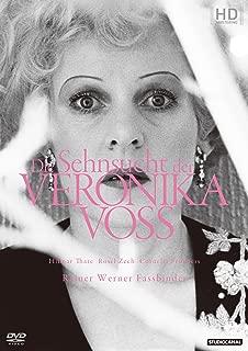 ヴェロニカ・フォスのあこがれ ライナー・ヴェルナー・ファスビンダー監督 HDマスター DVD