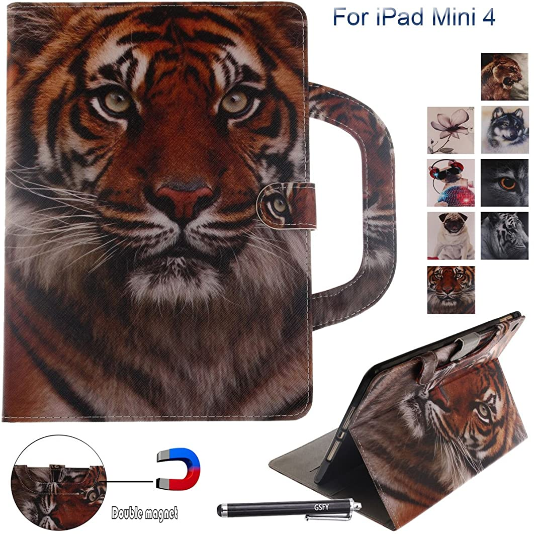 iPad Mini 4 Case, Newshine PU Leather Smart Folio Stand Portable Magnetic Cover Case with Card Slots&Money Pocket for 2015 Apple iPad Mini 4 (4th gen), Amur Tiger