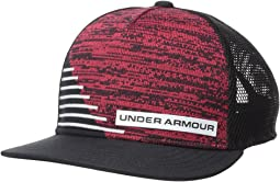 Under Armour - Twist Knit Cap UPD (Little Kids/Big Kids)
