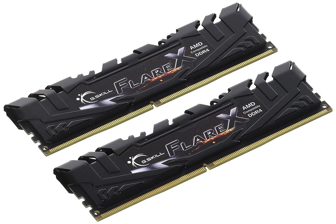 暴徒ローラー属するG.SKILL Flare X Series 16GB (2 x 8GB) DDR4 2133MHz DIMM F4-2133C15D-16GFX