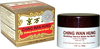 CHING WAN HUNG - Soothing Herbal Balm (1.06 Oz/30 Gram)