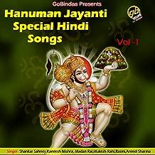 Hanuman Jayanti Special Hindi Songs, Vol. 1