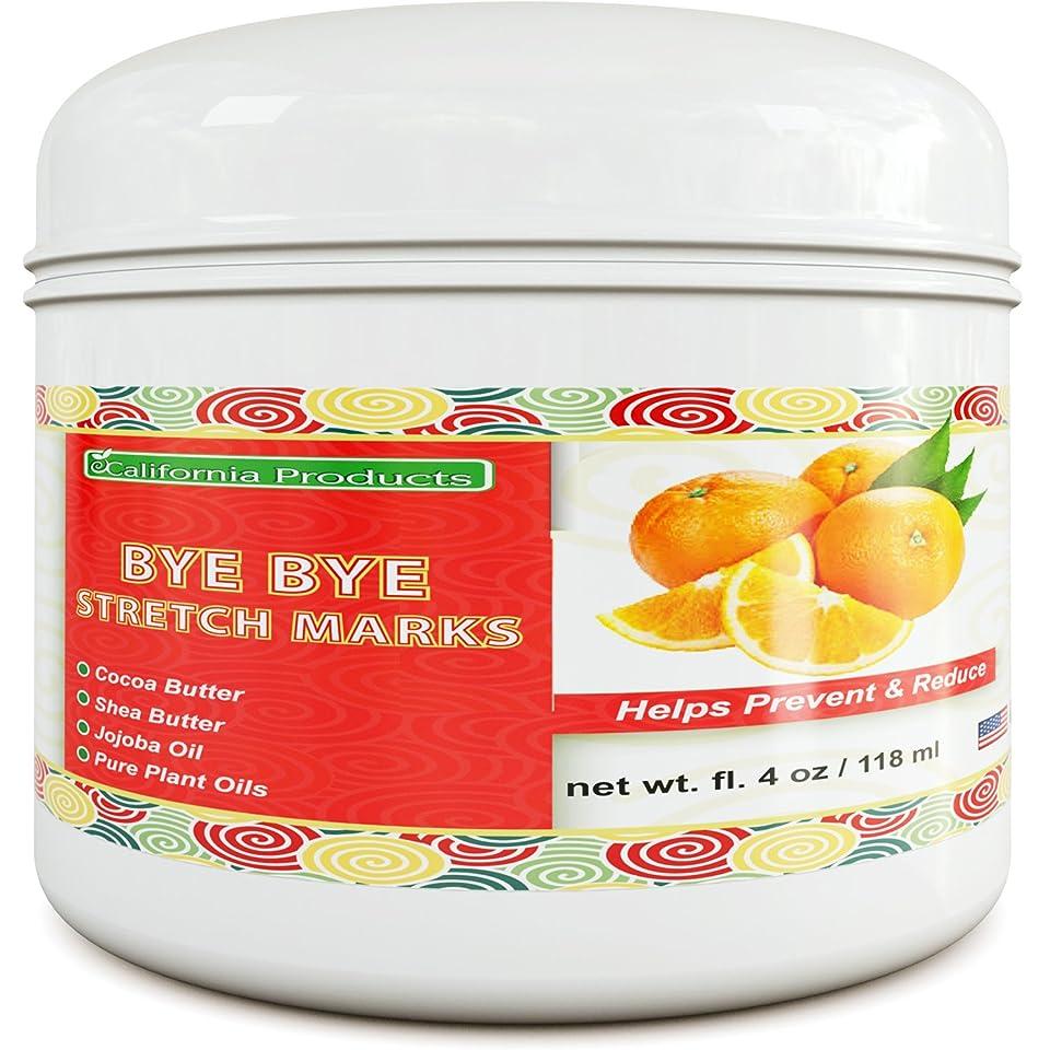 体系的に代わりの動機付けるBiogreen stretch mark cream