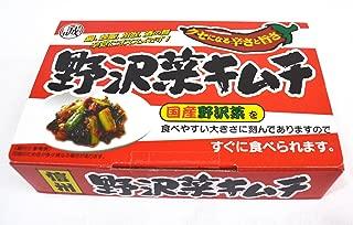 信州野沢菜キムチ 国産野沢菜 250g