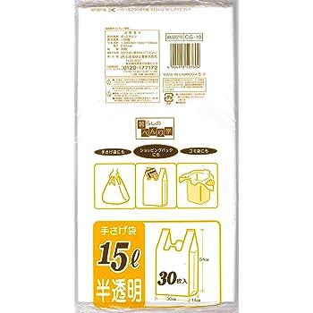 日本技研工業 手さげポリ袋 15L 半透明 300×540mm 0.02mm 結びやすくて持ちやすい 30枚入