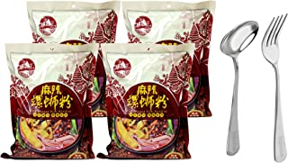 LUO BA WANG Brand Instant Rice Noodle - Luo Si Rice Noodles With Sichuan Spicy Soup Base Flavor - 正宗广西柳州特产螺霸王螺蛳粉麻辣味(Net Weight: 11.11oz Pack Comes with Free Inspiration NY Fork and Spoon) (4 Pack)
