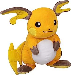 Pokémon Knuffel Raichu 30 cm, Nieuw Pokemon Speelgoed 2021, Officieel Gelicentieerd door Pokemon