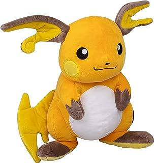 Best pokemon raichu plush Reviews