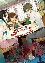 表紙: Strange Strange (HJ文庫) | しばの番茶