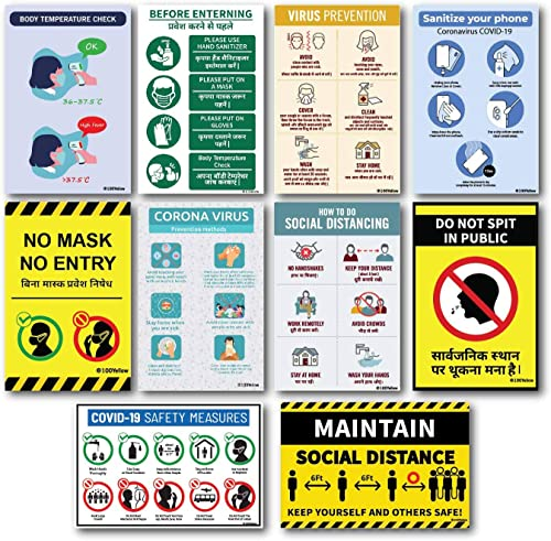 100Yellow Safety Measures Corona Virus Precaution Health Poster for Office Home Public Places Hospital Paper Multicolour 12X18 Inch Set of 10