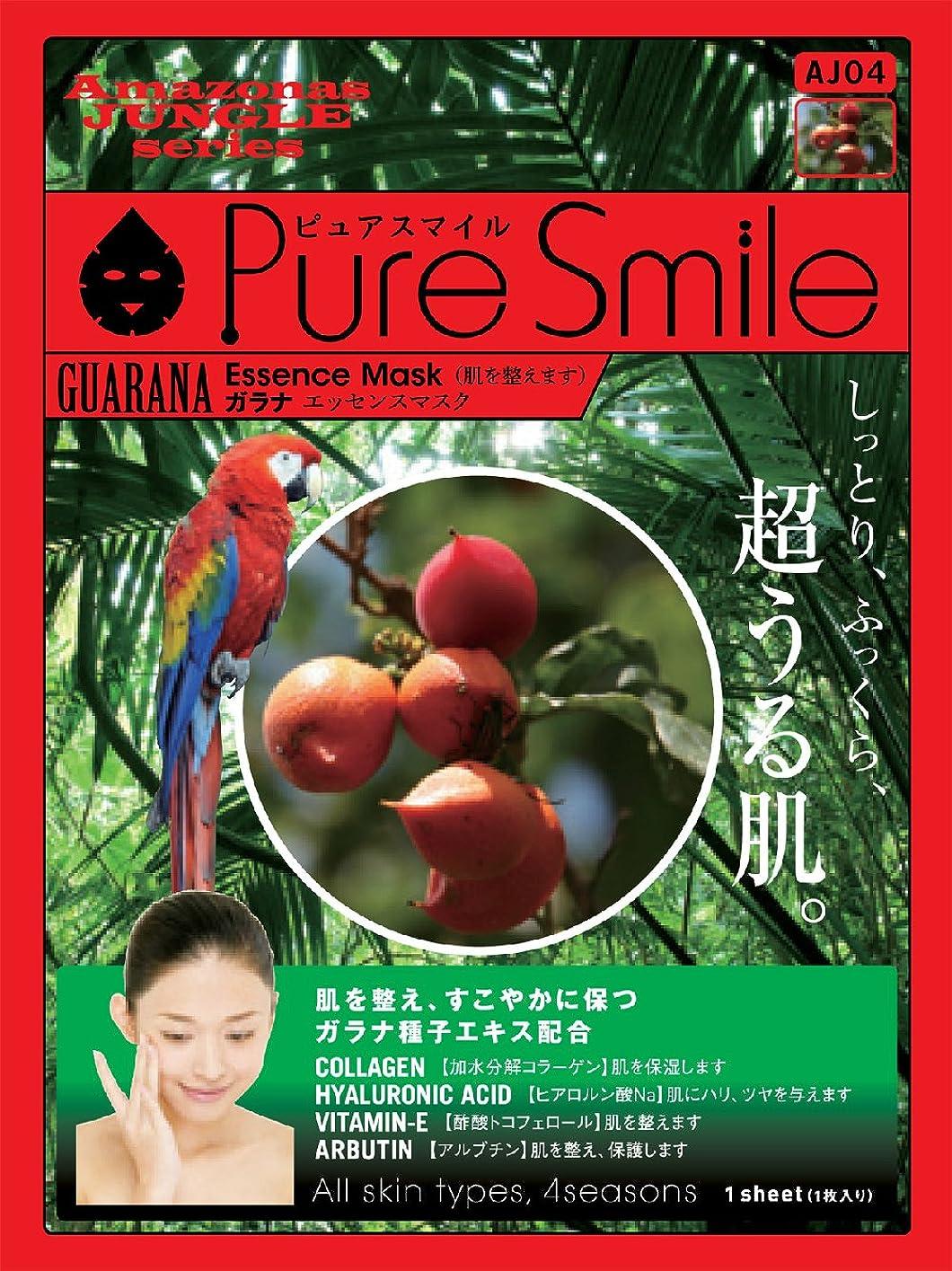 鉄熟考する清めるPure Smile エッセンスマスク ガラナ 23ml?30枚
