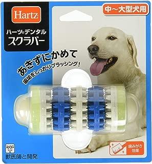 ハーツデンタル スクラバー中~大型犬用