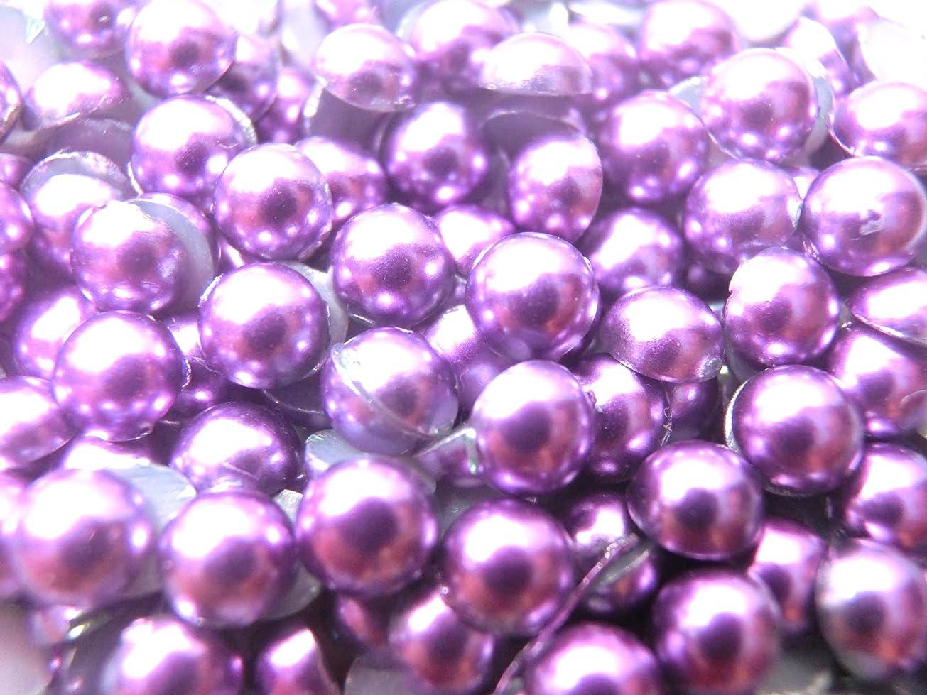 ジョグ証明する【ラインストーン77】 超高級 パールストーン 各サイズ選択可能 2mm~8mm 紫 (3mm (約300粒))