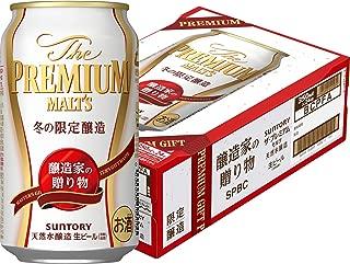 【Amazon限定ブランド】 ザ・プレミアム・モルツ 醸造家の贈り物【冬】 [ 350ml×24本 ] [ギフトBox入り]