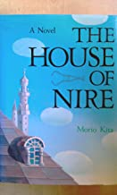 House of Nire