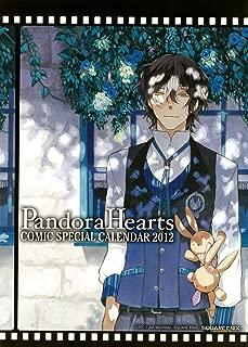 コミックスペシャルカレンダー2012 PandoraHearts ([カレンダー])