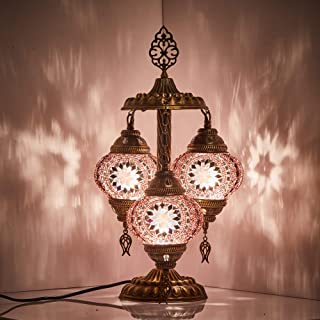 DEMMEX 2019 Stunning 3 Globe Turkish Moroccan Bohemian Table Desk Bedside Night Lamp Light Lampshade with North American Plug & Socket, 19 Inches (Lilac)