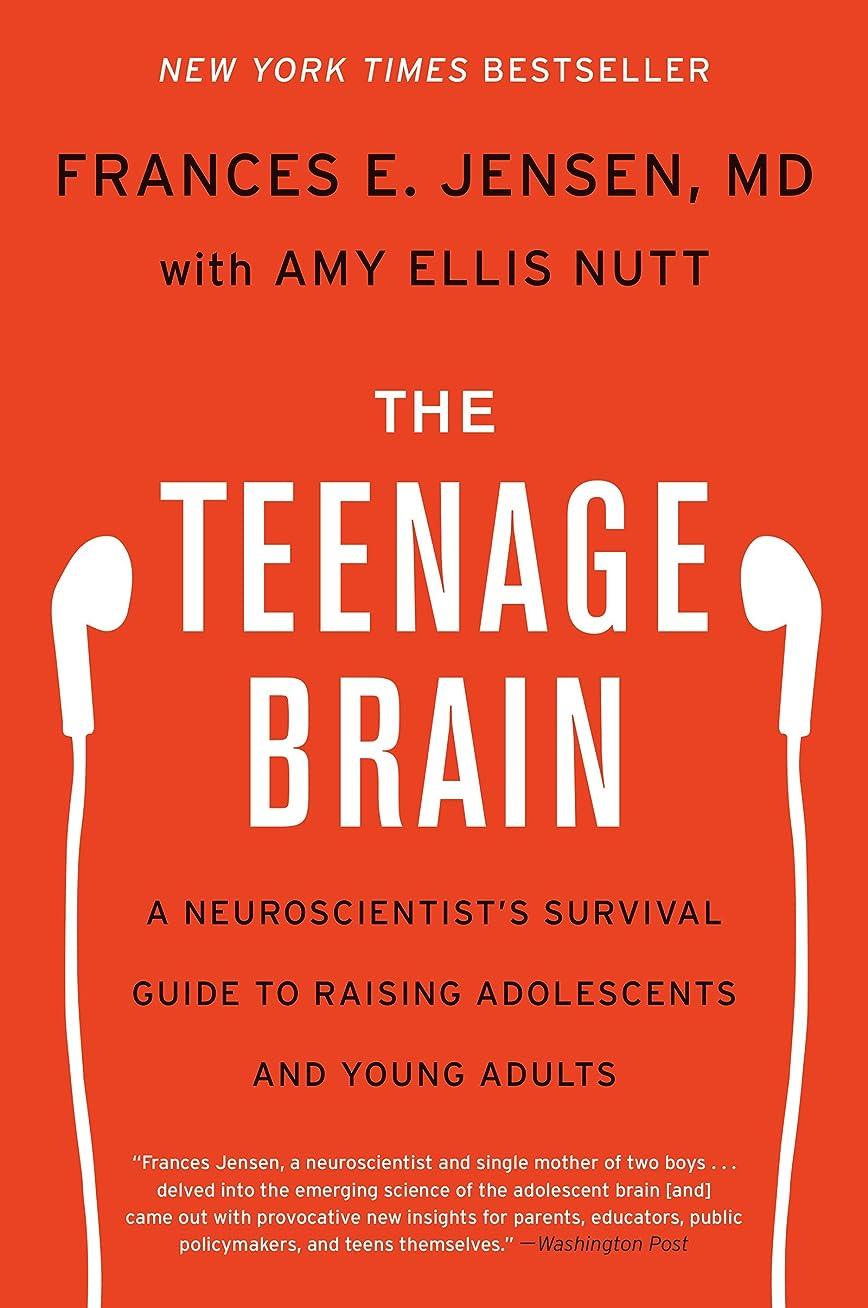 薬を飲むかけるラベルThe Teenage Brain: A Neuroscientist's Survival Guide to Raising Adolescents and Young Adults (English Edition)