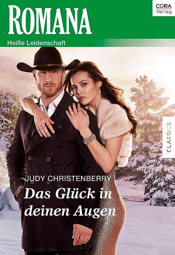 名声サーフィンDas Glück in deinen Augen (Romana) (German Edition)