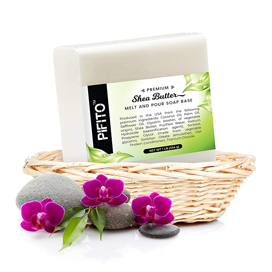 Pifito Premium Shea Butter Melt and Pour Soap Base (3 lb) - 100% Natural Glycerin Soap Base - Luxurious Soap Making Supplies