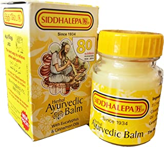 2 X 50g Siddhalepa Ayurveda Ayurvedic Herbal Balm Pain Cold Flu Headaches (50g)