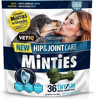 Hip and Joint Dental Dog Treats Tiny/Small, 36 Ct.