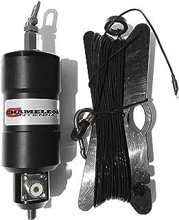 Chameleon Antenna CHA-Hybrid Portable HF (6-160M) Antenna System, 500W SSB or 250W CW, w/ 30ft Wire