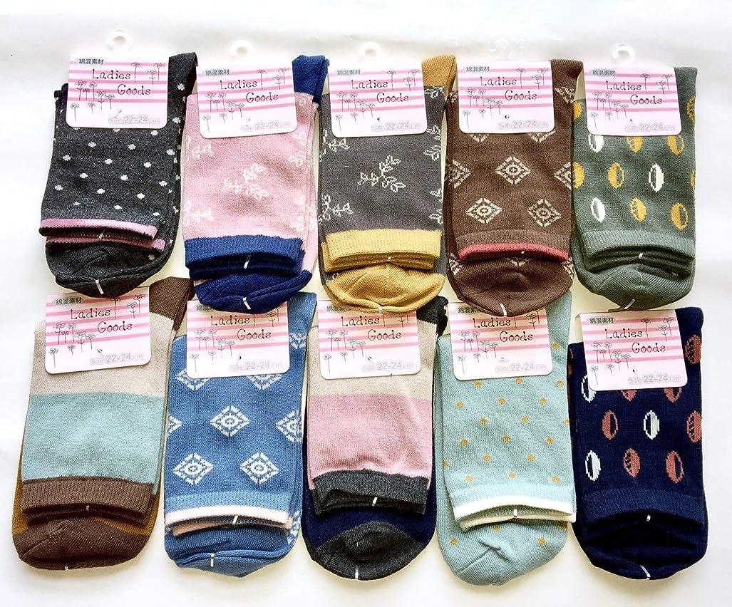 自体算術鋭くソックス レディース おしゃれ かわいい ポップ柄 靴下 セット 22-24cm お買得10足セット