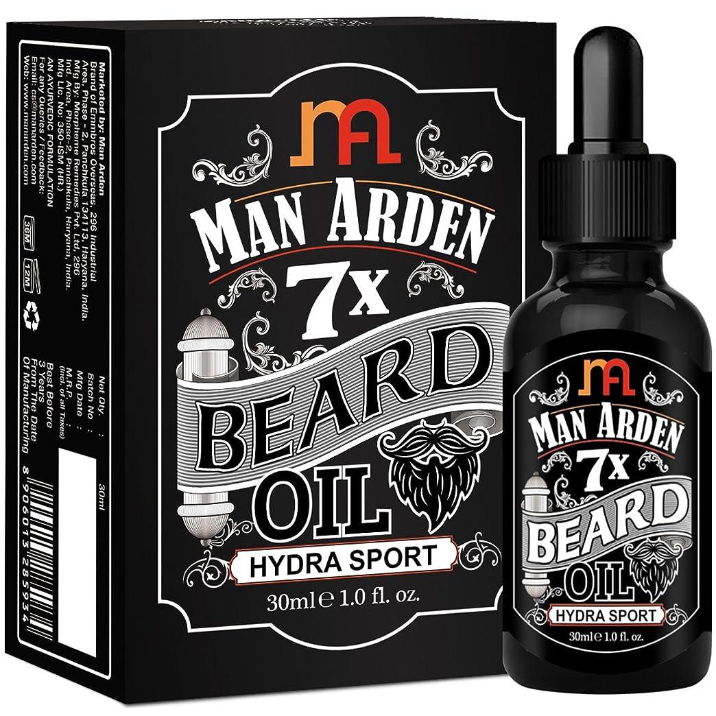 エッセイ署名受け皿Man Arden 7X Beard Oil 30ml (Hydra Sport) - 7 Premium Oils Blend For Beard Growth and Nourishment