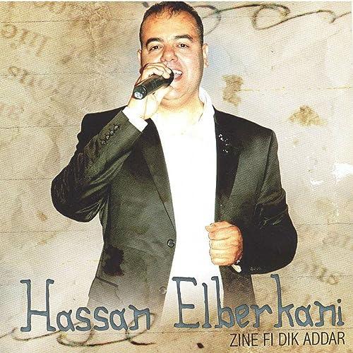 HASSAN BERKANI TÉLÉCHARGER EL MUSIC GRATUIT DE
