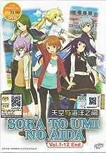SORA TO UMI NO AIDA - COMPLETE ANIME TV SERIES DVD BOX SET (12 EPISODES)