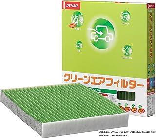 デンソー(DENSO) カーエアコン用フィルター クリーンエアフィルター DCC1004 (014535-0850) 高除塵 PM2.5対策 抗菌・防カビ 抗ウイルス 脱臭 ※車種適合確認要