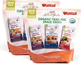 Nature's Garden Organic Trail Mix, Omega-3 Deluxe, Heart Healthy, Cranberry Health, Vegan, Gluten Free, Cholesterol Free, Sodium Free, No Artificial Ingredients, Snack Packs , 28.8 oz (Pack of 2)