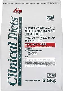 森乳サンワールド 療法食 クリニカルダイエット アレルギーマネジメント ライト&シニア 3.5kg